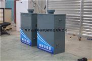 宁夏小型医疗污水处理设施乡镇社区诊所污水处理设备电气控制系统
