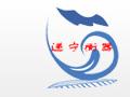 上海递宁电子衡器有限公司