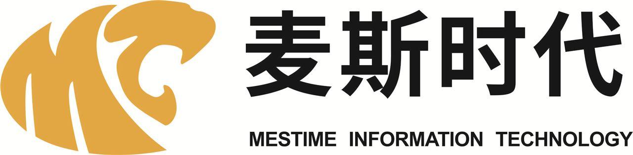 北京麦斯时代信息技术有限公司