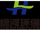 广州市绿河环保设备有限公司