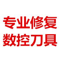 天津市南开区卡洛斯五金销售中心
