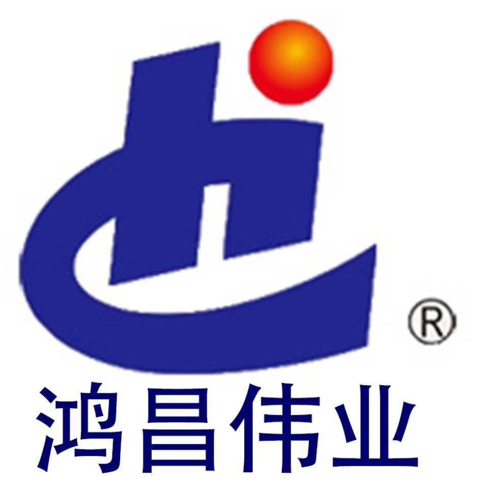 深圳市鸿昌伟业电子科技有限公司