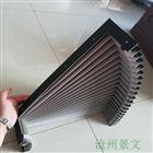 自定机床防腐蚀耐温风琴防护罩规格批发价