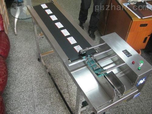 高速自动真空分页机 YG-4004A