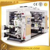冥币印刷机、纸钱印刷机、四色印刷机械