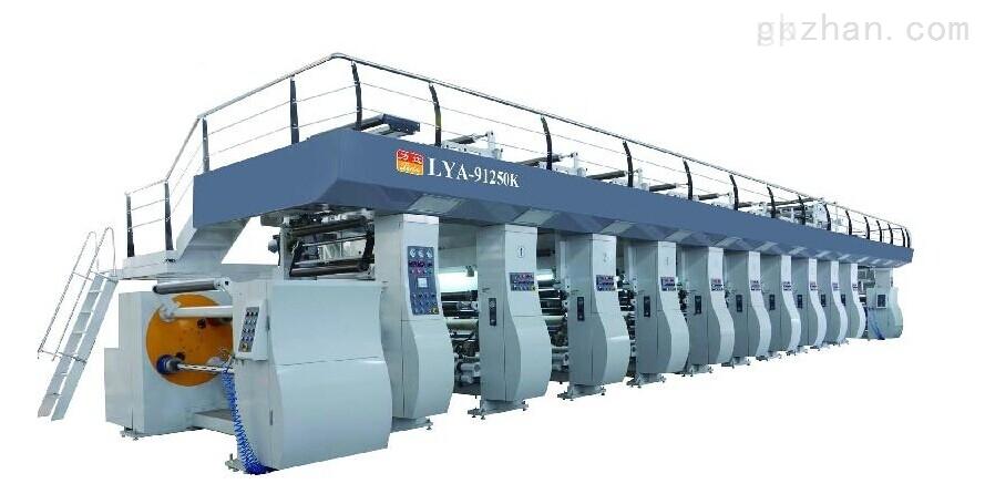 【供应】全张四色平版印刷机