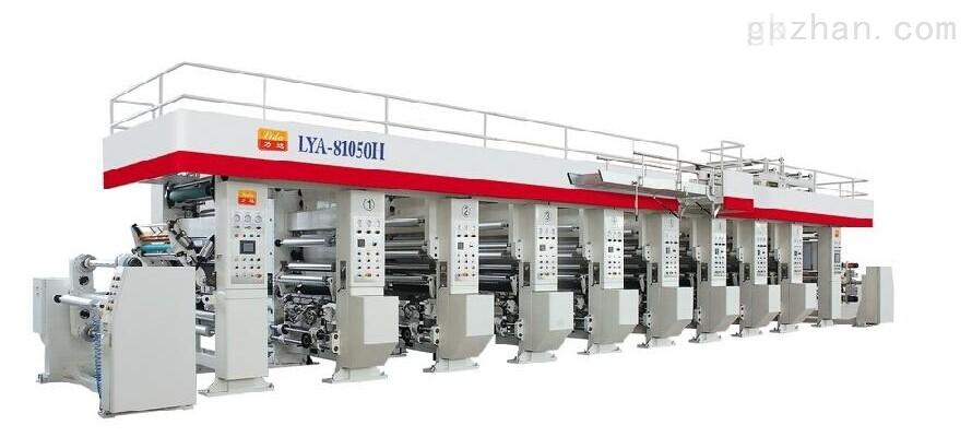 【供应】全张双色平版印刷机