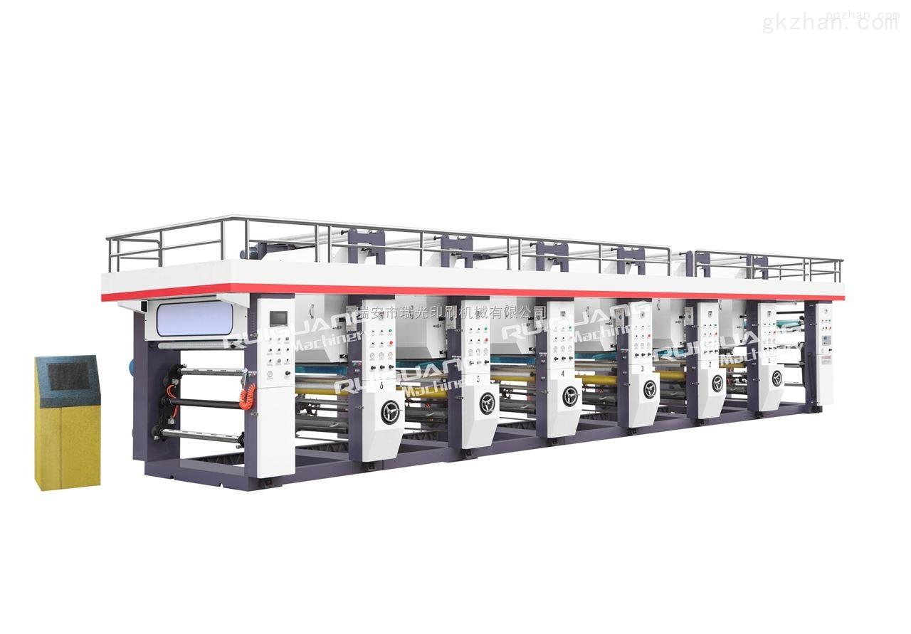 供应塑料凹版印刷机 PE膜凹版印刷机 PVC凹版印刷机