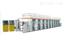 塑料袋印刷机 高速薄膜印刷机
