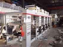 供应卷筒纸印刷机厂家