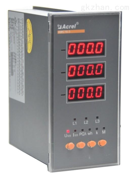 AMC16-1I9多回路监控装置