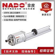 T-TP及TH CANOPEN-磁致伸缩位移油缸液位传感器拉杆尺计磁悬浮