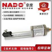 TP及TH Start/Stop-磁致伸缩式位移油缸液位传感器拉杆尺计