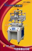 HP-4060P  气动平面丝印机