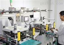 【供应】FQ-320Y圆刀模切机 空白标签模切机 分切机