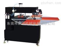 TIP-四工位自动烫画机