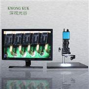 深视光谷 三维显微镜 SGO-200HSS