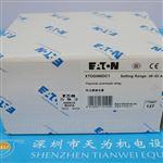 XTCG065DC1美国伊顿ETN-穆勒Moeller 接触器