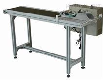 纸箱分页机(FYJ-D300)