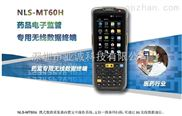 新大陆NLS-MT60安卓便携式数据采集器/数据终端