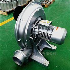 TB100-1  0.75KW激光雕刻机配套专用中压风机