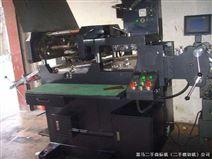 二手不干胶商标机,250精致电脑二手商标印刷机