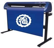 奥兰不干胶刻字机刻3M材料刻字机万能绘图机自动刻字绘图一体机