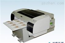 ASY-B800型七色凹版彩印机