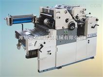 DX47C-NP六开打码胶印机
