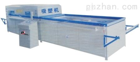 美容机箱外壳成型机、塑料外壳、设备塑料外壳吸塑机