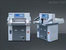 国力670程控切纸机/液压切纸机/高速切纸机
