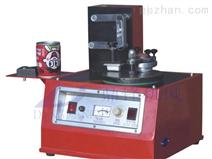 供应广州鼎锋厂家电动油墨移印机/自动油墨移印机/单双色移印机