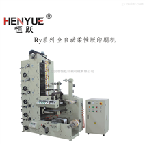 RY-320全自动柔印机