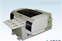 【供应】皮革数码彩印机