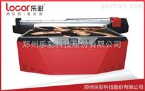乐彩UV平板机LC-600A