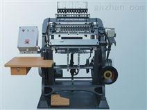 【供应】SXB3-440 半自动可编辑锁线机