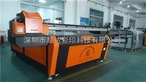 供应小型手机壳生产设备 三星手机壳uv印刷机