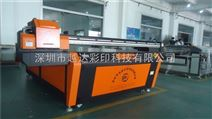 供应安徽双喷头玻璃展架uv平板万能打印机