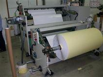 QFJ-B 薄膜分条机-瑞泰包装机械