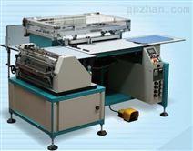 全自动裱台历皮壳机 自动皮壳机 皮壳机