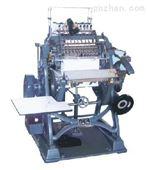 【供应】SXB2-460型半自动可编程锁线机