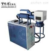 清远不锈钢水箱便携式激光打标机