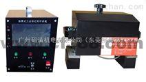 肇庆铸件生产跟踪编号气动刻字机