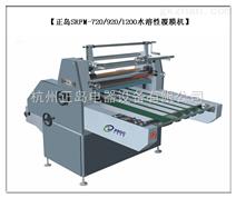 深圳全自动水性覆膜机哪个厂家好?