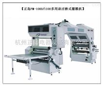 印刷多功能覆膜机哪个厂家好?