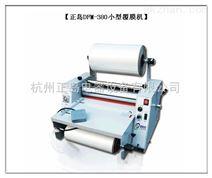 北京小型覆膜机什么牌子好?