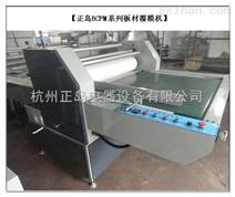 天津哪里有板材覆膜机卖?