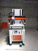 小型3050平面丝印机