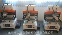 厂家哪里有小型平面丝印机?
