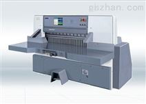 【供应】R520S液压数控切纸机